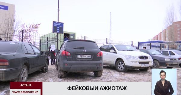 Авто в залоге в алматы аренда авто в красноярске без залога частные объявления