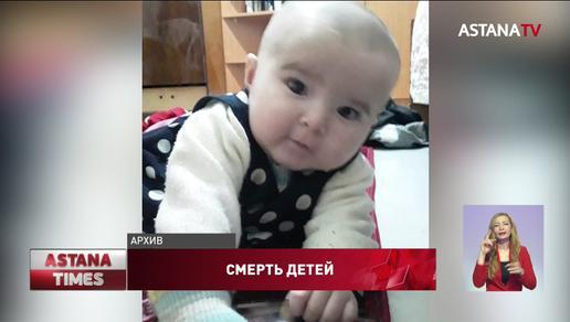 Смертельное отравление детей в Шымкенте: дезинсектора отправили за решетку