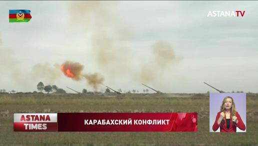 Назарбаев высказался о военных действиях в Нагорном Карабахе