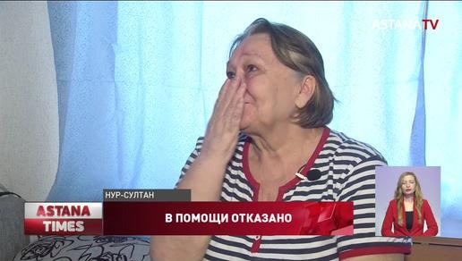 96-летней труженице тыла третий месяц отказывают в госпитализации в Нур-Султане