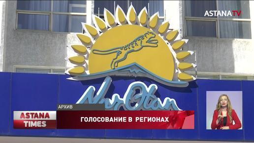 Около 80 тысяч человек проголосуют за кандидатов в праймериз в Туркестанской области