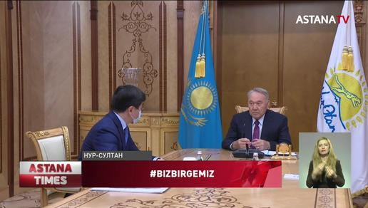 Нуждающимся казахстанцам еще раз выплатят по 50 тысяч тенге