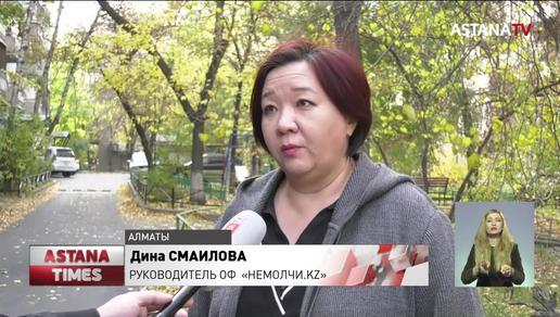 Свекровь до потери сознания избила сноху в Алматинской области
