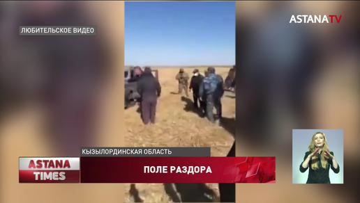 Угрожали оружием и пытались задавить комбайном: массовая драка в Кызылординской области