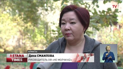 Алматинку до полусмерти изнасиловал гражданин Узбекистана