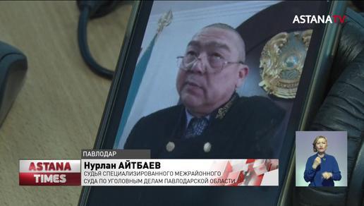 Насильника учительницы отправили в тюрьму на 15 лет в Павлодарской области