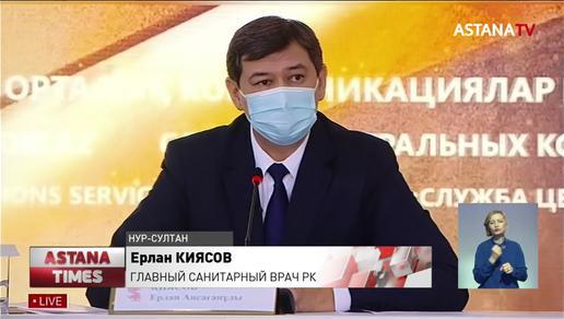 Повторный режим ЧП могут ввести в Казахстане