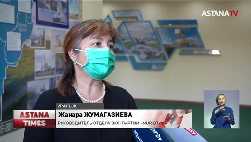 Еще пять тысяч семей Уральска получат выплаты в рамках республиканской акции «Біз біргеміз»
