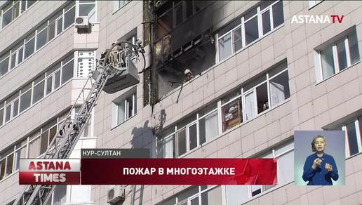 Четверо детей попали в больницу после пожара в столичной многоэтажке