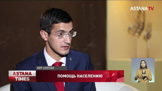 100 тысяч казахстанцев получили денежную поддержку от Фонда «Birgemiz»