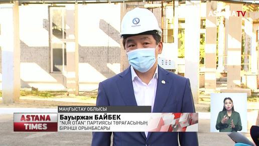 Бауыржан Байбек Маңғыстау облысына іс-сапармен барды