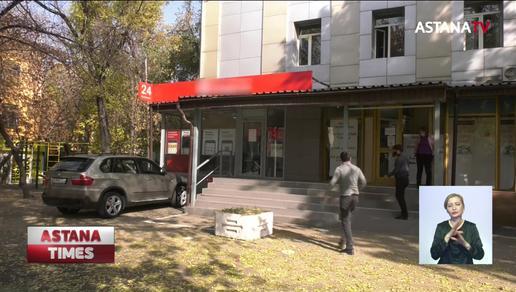 Мужчины с топором ограбили банк в Алматы