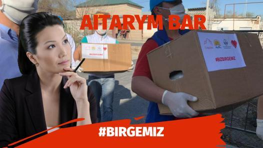 Aıtarym bar. #Birgemiz (19.10.2020)