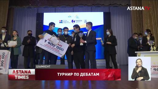 «Nur Otan» определил победителей республиканского молодёжного турнира по дебатам