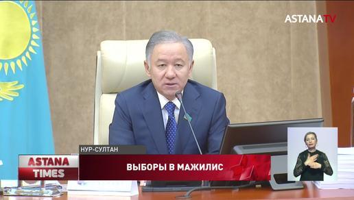 """""""Предстоящие выборы будут способствовать общественному диалогу"""", - Н.Нигматулин"""