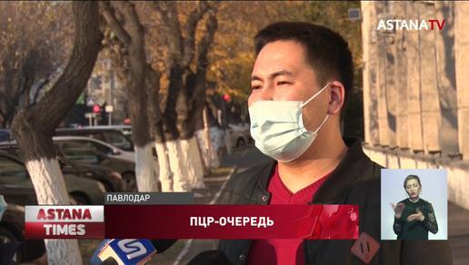 Условия в карантинных стационарах на границе шокировали казахстанцев