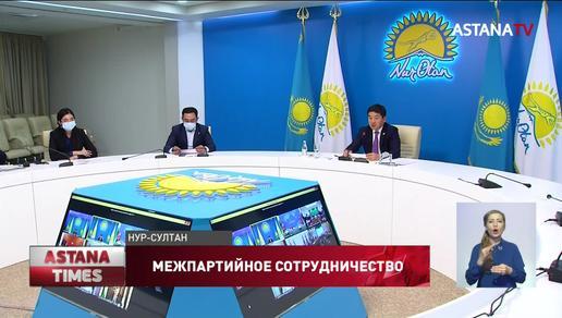 Б.Байбек принял участие в международном межпартийном форуме ШОС+