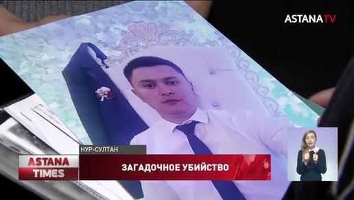 Мужчина убил своего соседа на съемной квартире в Нур-Султане