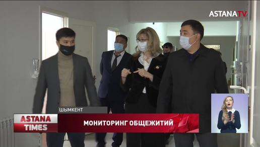 Жасотановцы проверяют студенческие общежития в Шымкенте