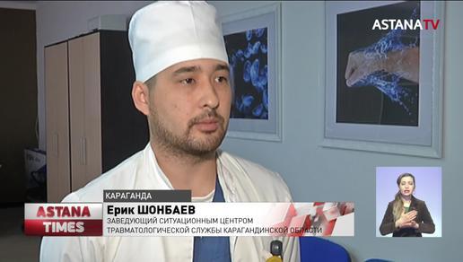 Трех мужчин ранили ножом во время массовой драки в Караганде