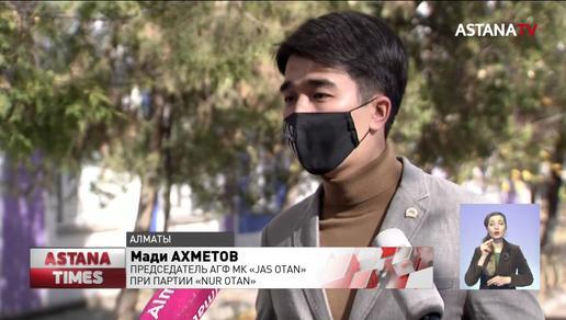 Студенческие общежития в Алматы приводят в порядок после замечаний жасотановцев