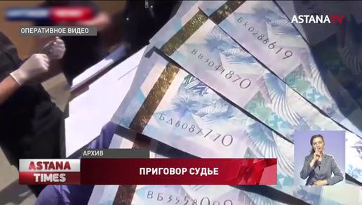 Бывшего судью отправили в тюрьму за взятку в Туркестанской области