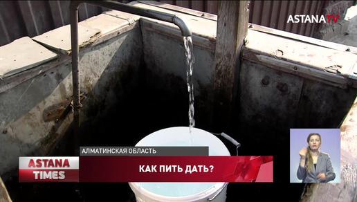 «Живём как в Африке», - жители бурят скважины и запасаются водой в Алматинской области