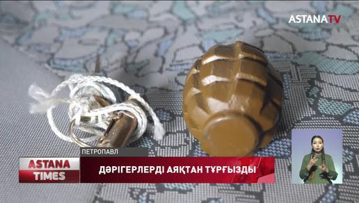 Қызылжарда дәрігерлерге ашуланған бұзақы жұртты гранатамен қорқытқан
