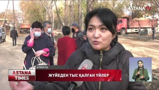 """Алматыдағы """"Думан"""" ықшам ауданында 15 үй әкімдік жоспарына симай қалды"""