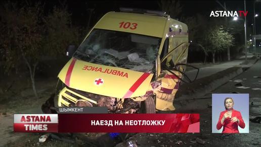 Лихач на скорости протаранил неотложку в Шымкенте