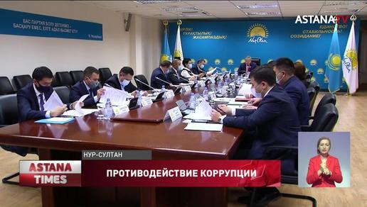 Состоялось заседание РОСПК при партии «Nur Otan»
