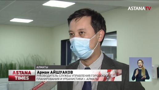 Алматинцы объявили войну строителям высотки