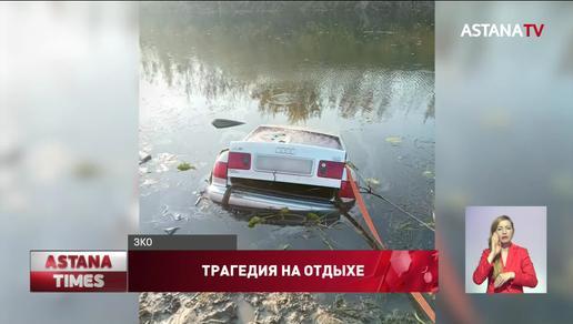 Полицейские назвали причину гибели трех детей в реке Чаган в Уральске