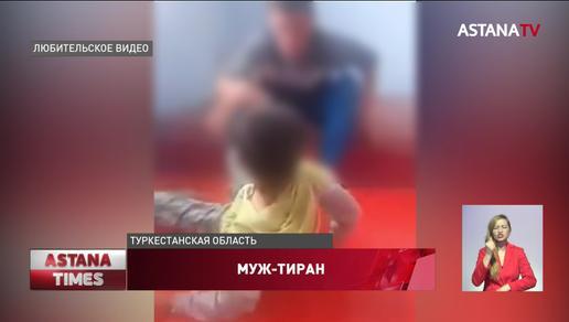 «Меня в детстве так воспитывали» - отец-тиран об истязании детей в Туркестанской области