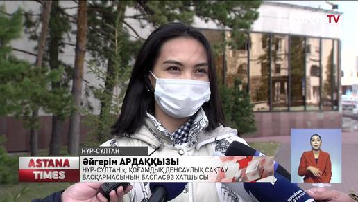 COVID-19-ге қарсы анықтамасы жоқ қазақстандық туристер карантинге жатқызылады