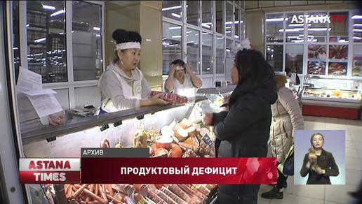 Казахстан до сих пор завозит продукты из-за рубежа