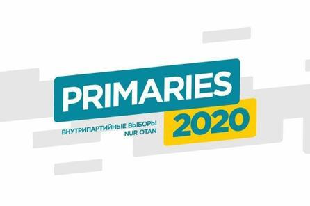 Жаңалықтар: Primaries 2020 (08.10.2020)