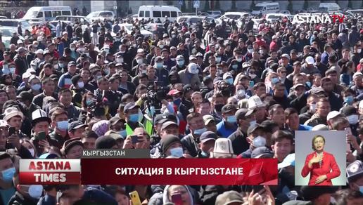 Самопровозглашенный генпрокурор возбудил уголовные дела против президента Кыргызстана