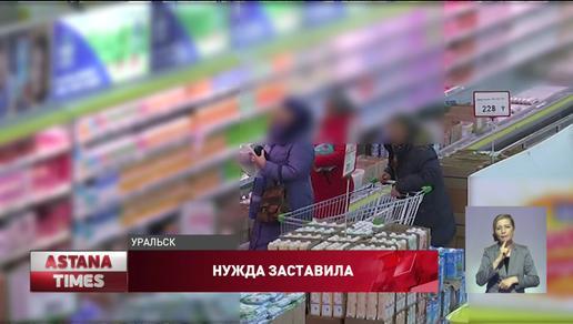 Женщина вынесла продукты из супермаркета на полмиллиона тенге в Уральске