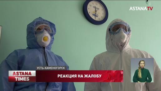На жалобы заражённых коронавирусом отреагировали чиновники в ВКО