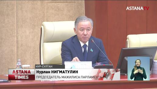 Единую систему государственной информационной политики создадут в Казахстане