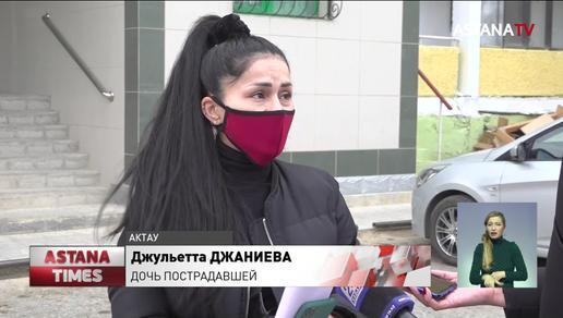Подросток трижды переехал пенсионерку в Актау: полицейские закрыли дело