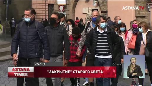 Запрет на курение и алкоголь: как Европа борется с коронавирусом?