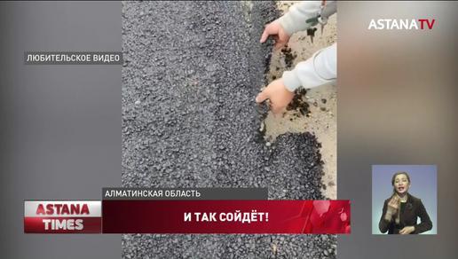 После ремонта дороги асфальт поднимают руками в Алматинской области