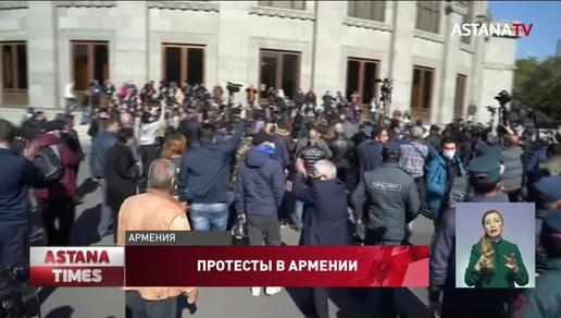 В Ереване не утихают протесты: люди требуют отставки премьер-министра