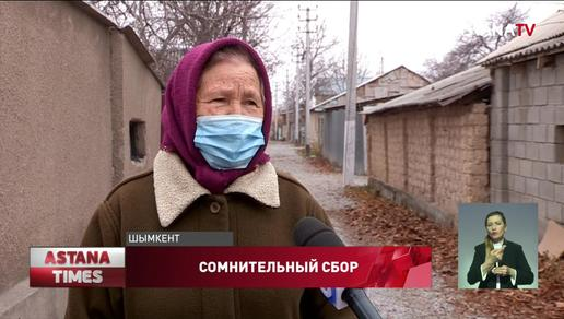 Сомнительные сборщики денег на газификацию насторожили жителей Шымкента