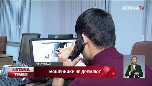 Казахстанцы стали жертвами лже-судоисполнителей