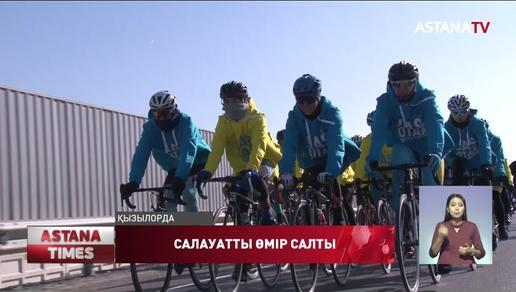 Қызылордалық жастар көпшілікті велосипедпен жүруге шақырады