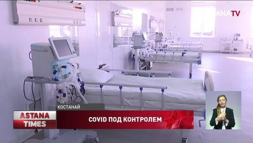 Костанайская область полностью готова ко второй волне коронавируса