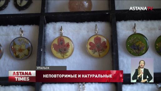 Полевые цветы превращает в вечные украшения мастерица из Уральска